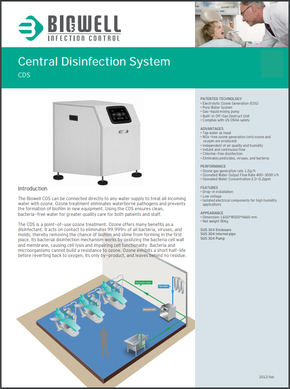 CENTRAL DISINFECTION SYSTEM